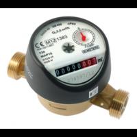 Contor apa rece tip GSD8-45 tesit DN 15, Q3=2,5 mc/h, R100-H (Clasa B+)