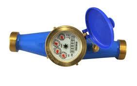 Contoare apa rece de bransament, tip B-METERS GMB DN 25 CLASA B
